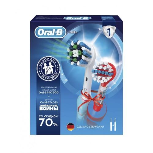 Набор электрических зубных щеток Oral-B Family Pack (Professional Care 500 + StarWars)