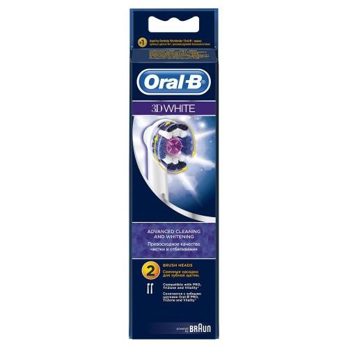 Насадка для зубных щеток Oral-B 3D White EB 18-2 (2 шт)