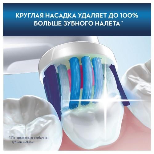 Насадка для зубных щеток Oral-B 3D White EB 18-4 (4 шт)