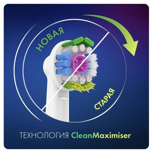 Насадка для зубных щеток Oral-B 3D White CleanMaximiser EB18рRB (2 шт)