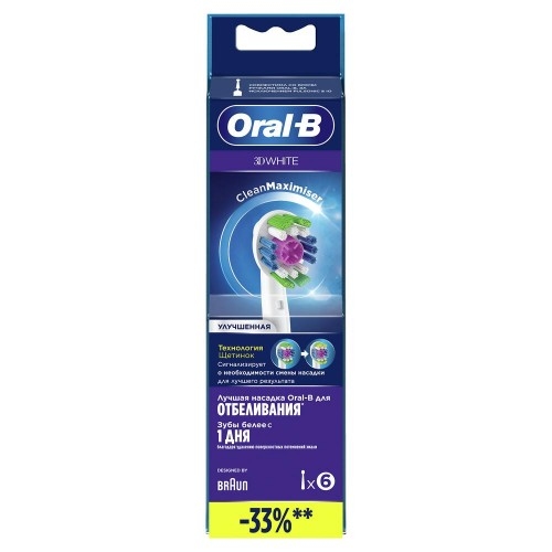 Насадка для зубных щеток Oral-B 3D White CleanMaximiser EB18рRB (6 шт)
