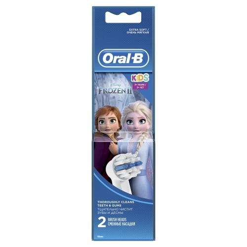 Насадка для зубных щеток Oral-B EB10K Frozen Kids (2 шт)
