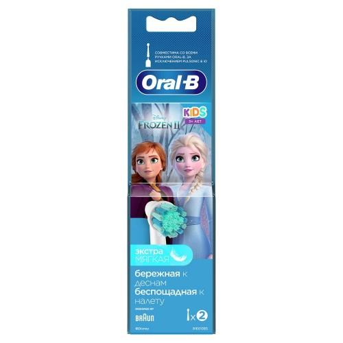 Насадка для зубных щеток ORAL-B Kids EB10S 2K Frozen ll (2 шт)