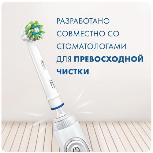 Насадки для зубных щеток ORAL-B CrossAction EB50BR (2 шт)