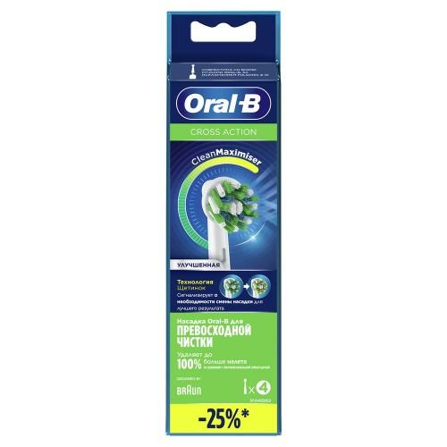 Насадки для зубных щеток ORAL-B CrossAction EB50BR (4 шт)