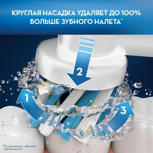 Насадка для зубных щеток Oral-B CrossAction Black EB 50BK-2 (2 шт)