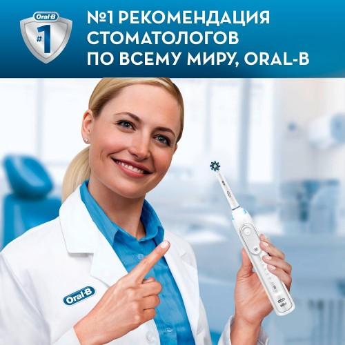 Насадка для зубных щеток Oral-B CrossAction EB 50-4 (4 шт)