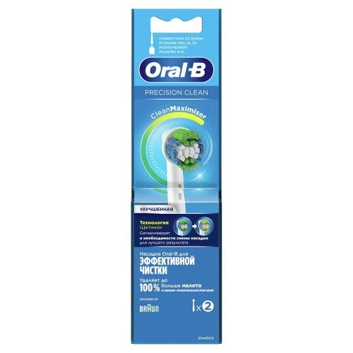 Насадка для зубных щеток Oral-B Precision Clean EB20RB (2 шт)