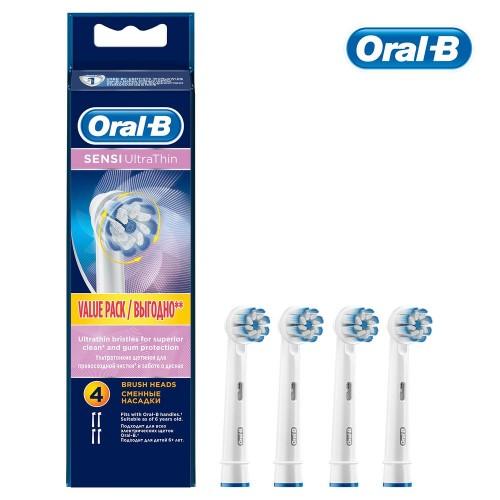 Насадка для зубных щеток Oral-B Sensi UltraThin EB 60-4 (4 шт)