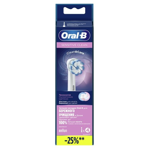 Насадки для зубной щетки ORAL-B  EB60 Sensitive Clean (4 шт)