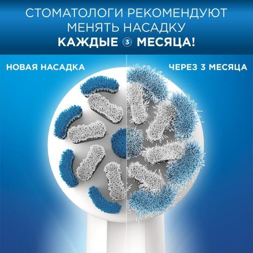 Насадка для зубных щеток Oral-B EB 60-2 Sensi UltraThin (2 шт)