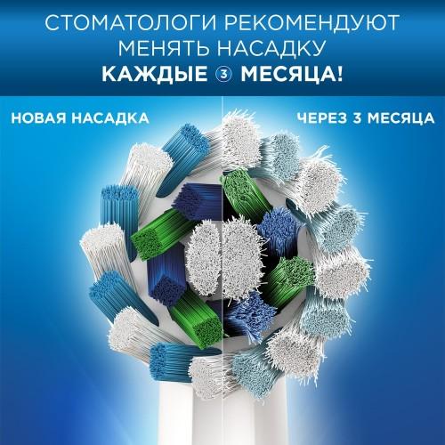 Электрическая зубная щетка Oral-B PRO 2 2500 Cross Action D501.513.2X White c футляром для путешествий Design Edition