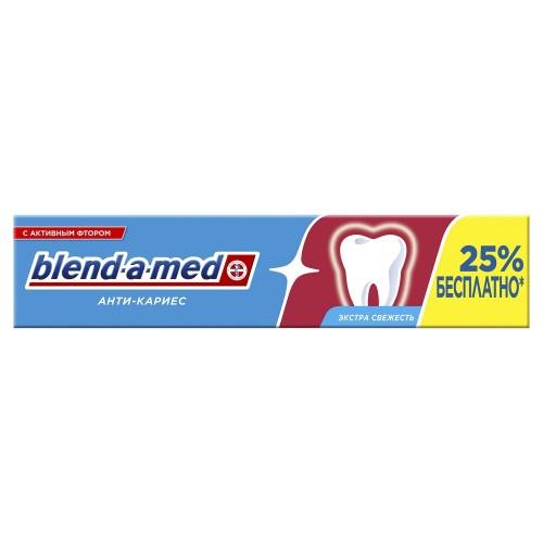 Зубная паста BLEND-A-MED Анти-Кариес Экстра свежесть, 125 мл