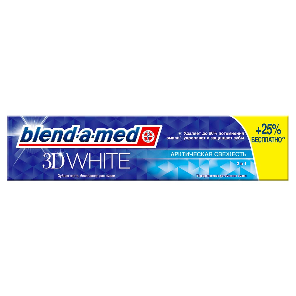 Зубная паста BLEND-A-MED 3D White Арктическая Свежесть 125мл