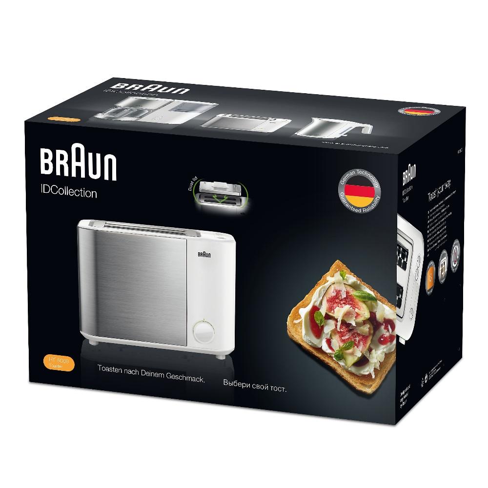 Тостер Braun ID Breakfast Collection HT5000 белый
