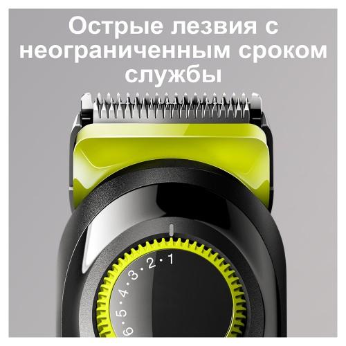Триммер для бороды Braun BT3021