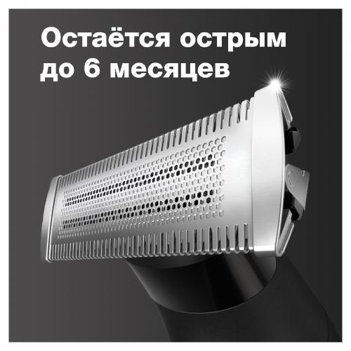 Триммер электрический Braun XT5100 черный/серебристый