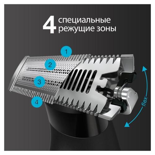 Триммер электрический Braun XT5200 черный/серебристый