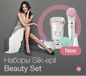 Наборы Silk-epil Beauty Set