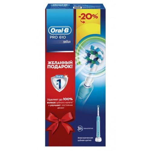 Электрическая зубная щетка Oral-B PRO610 D16.513.U