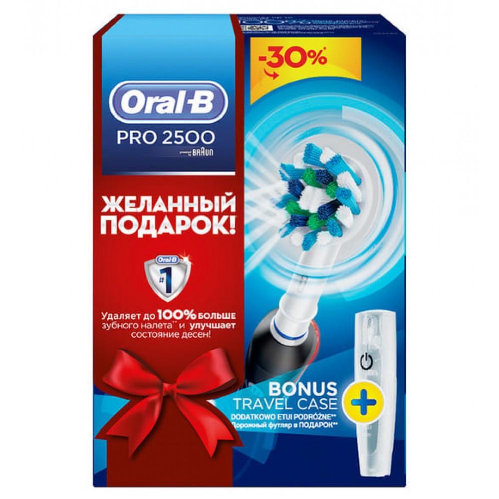 Электрическая зубная щетка Oral-B PRO 2500 D20.513.2МХ + Футляр