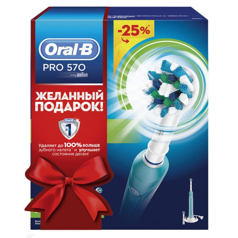 Э/щетка Braun Oral-B PRO 570 CROSS ACTION D16.524U