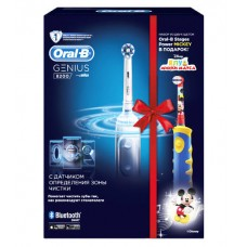 Набор зубных щеток Braun Oral-B Genius 8200 White + Kids D10.513K