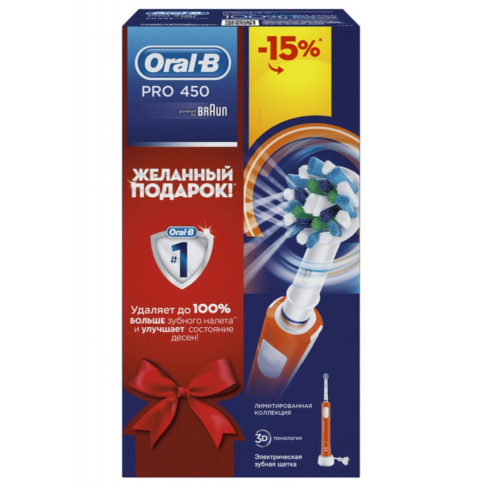 Э/щетка Braun Oral-B PRO 450 D16.513 Cross Action