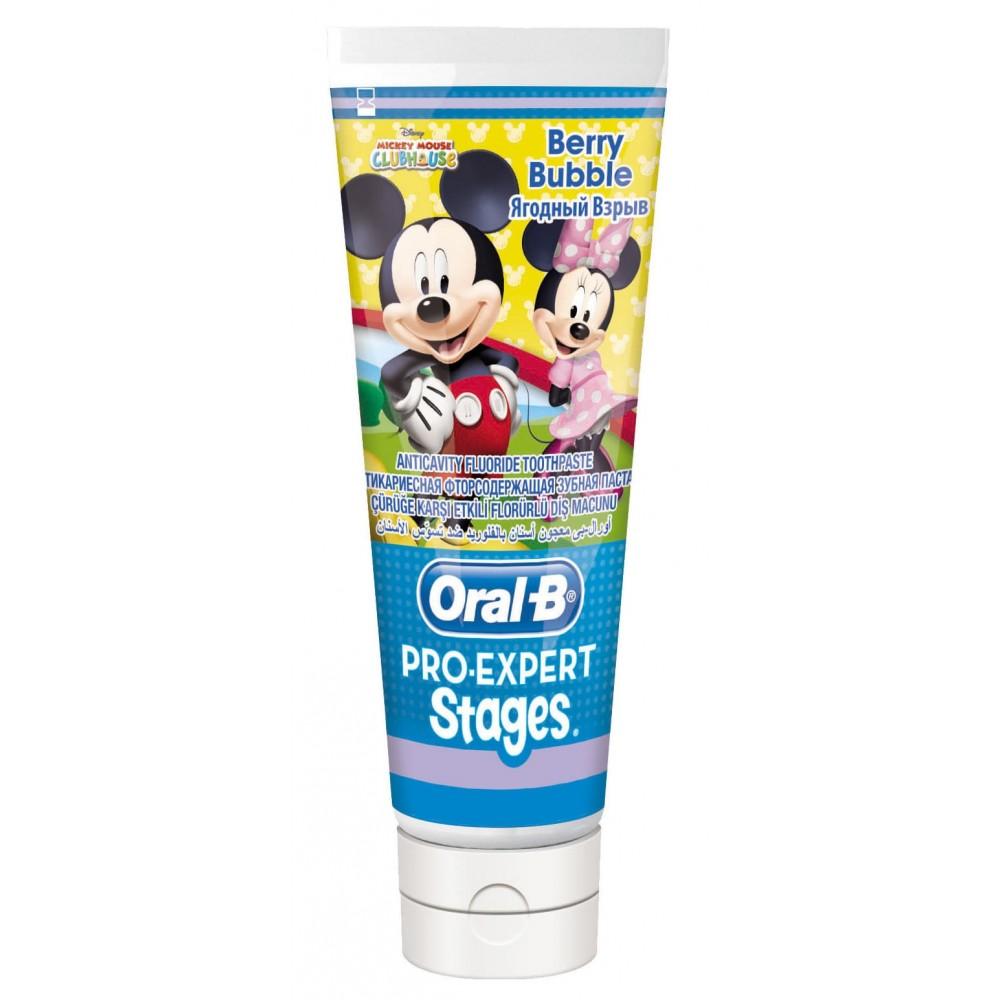 Зубная паста ORAL-B Stages Ягодный взрыв (Berry Bubble) 75мл