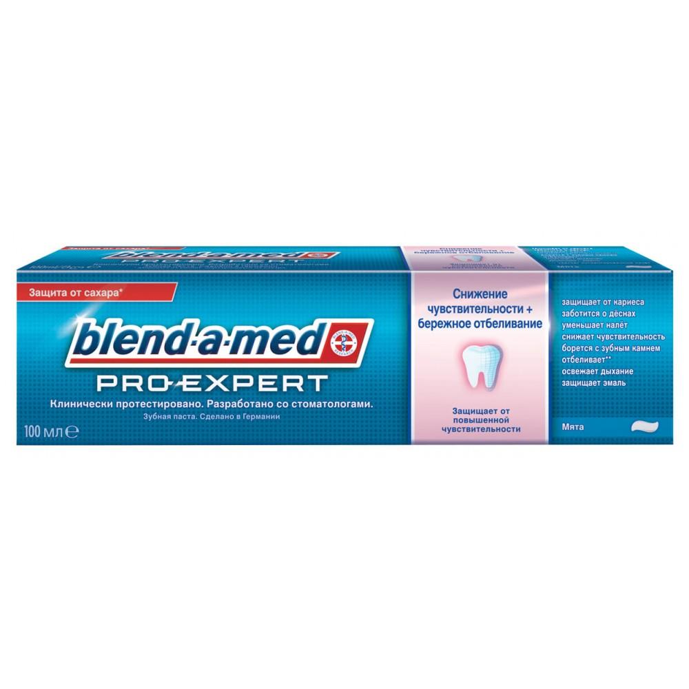 Зубная паста BLEND-A-MED ProExpert снижение чувствительности + бережное отбеливание, мята 100мл