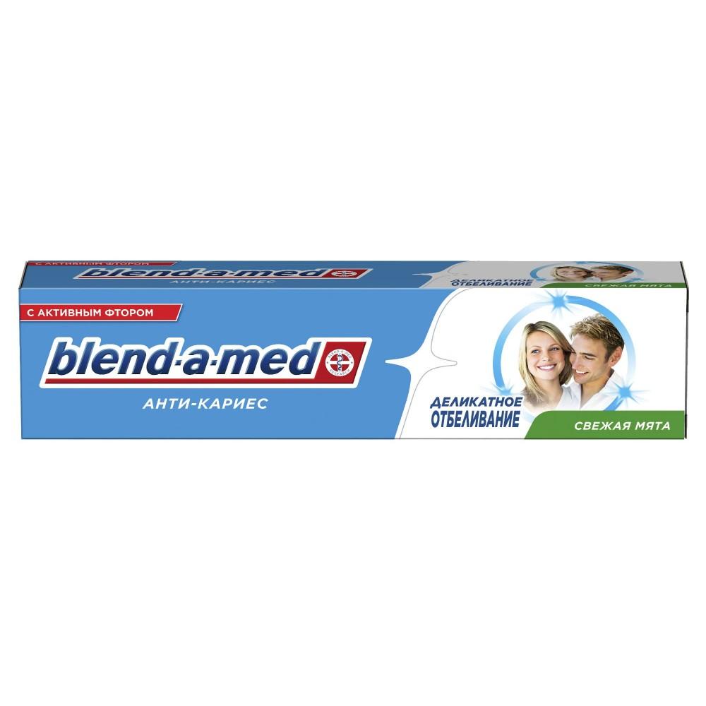 Зубная паста BLEND-A-MED Анти-Кариес Здоровая белизна и деликатное отбеливание 100мл