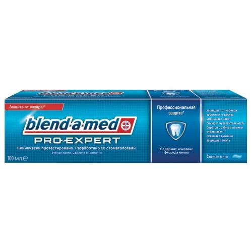 Зубная паста BLEND-A-MED ProExpert профессиональная защита свежая мята 100мл