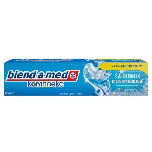 Зубная паста BLEND-A-MED Комплекс с ополаскивателем Освежающая чистота Перечная мята, 125мл