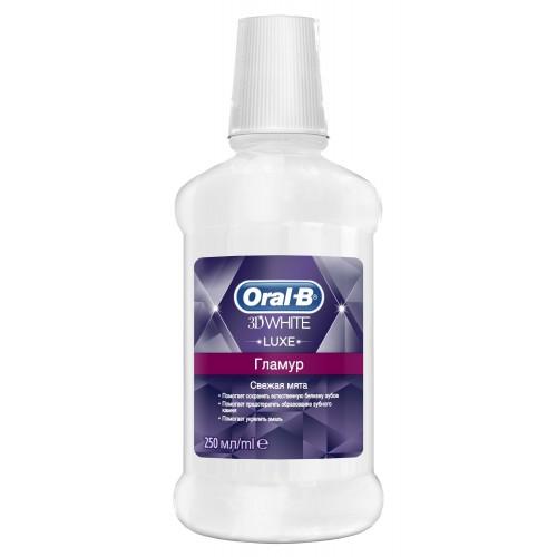 Ополаскиватель для полости рта Oral-B 3D White Luxe 250мл