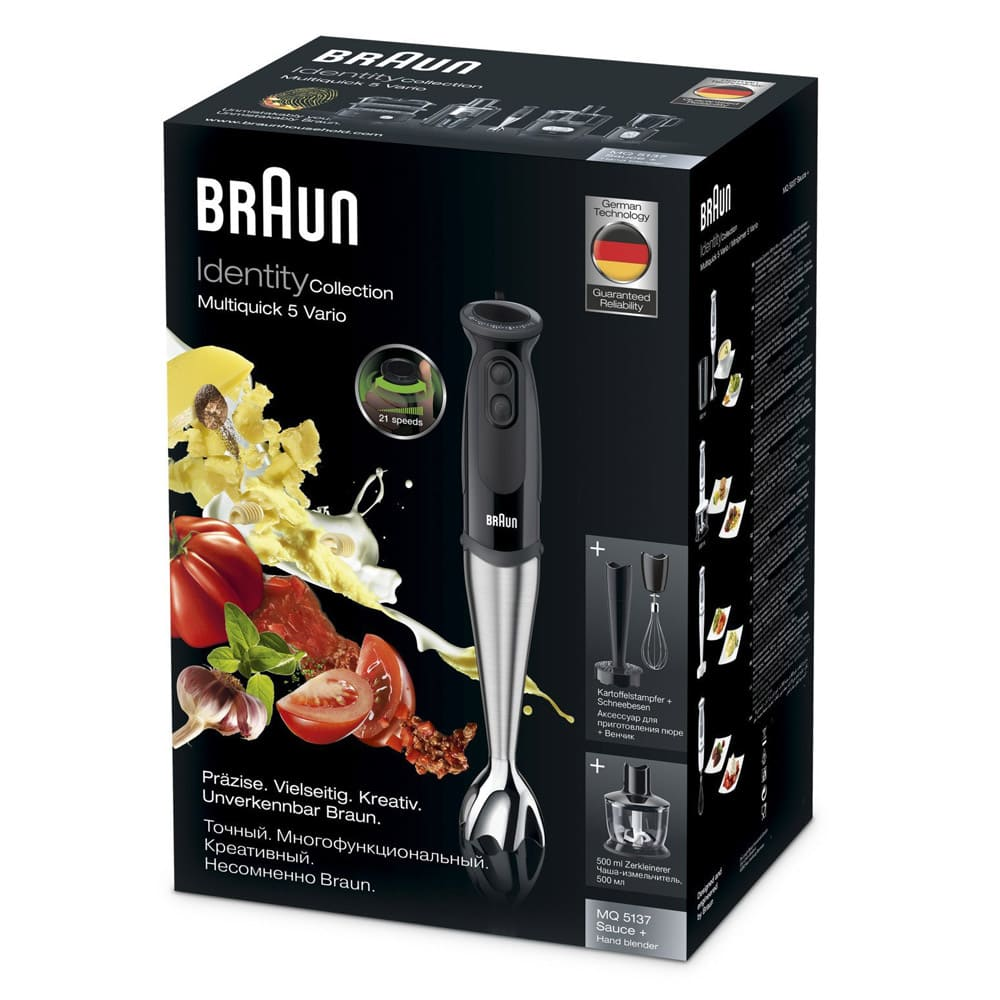Погружной блендер Braun Multiquick 5 Vario MQ5137 Sauce+