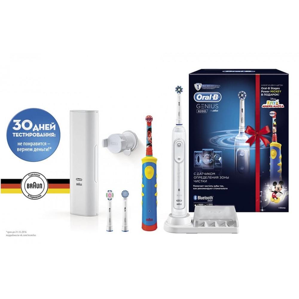 Набор зубных щеток Braun Oral-B Family Pack (Genius 8200 White + Kids D10.513K)