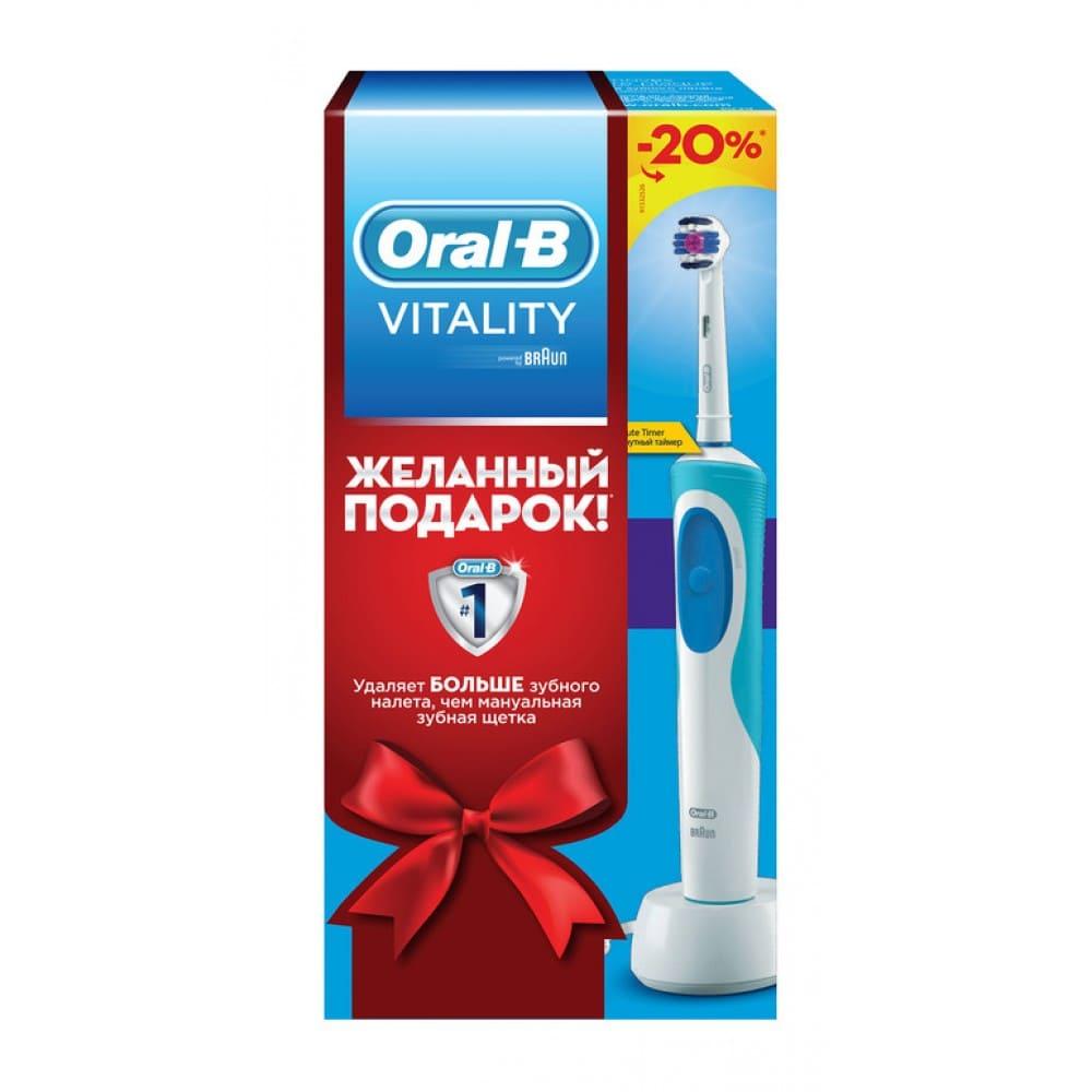 Электрическая зубная щетка Oral-B Vitality 3D White  D13.513 + Паста