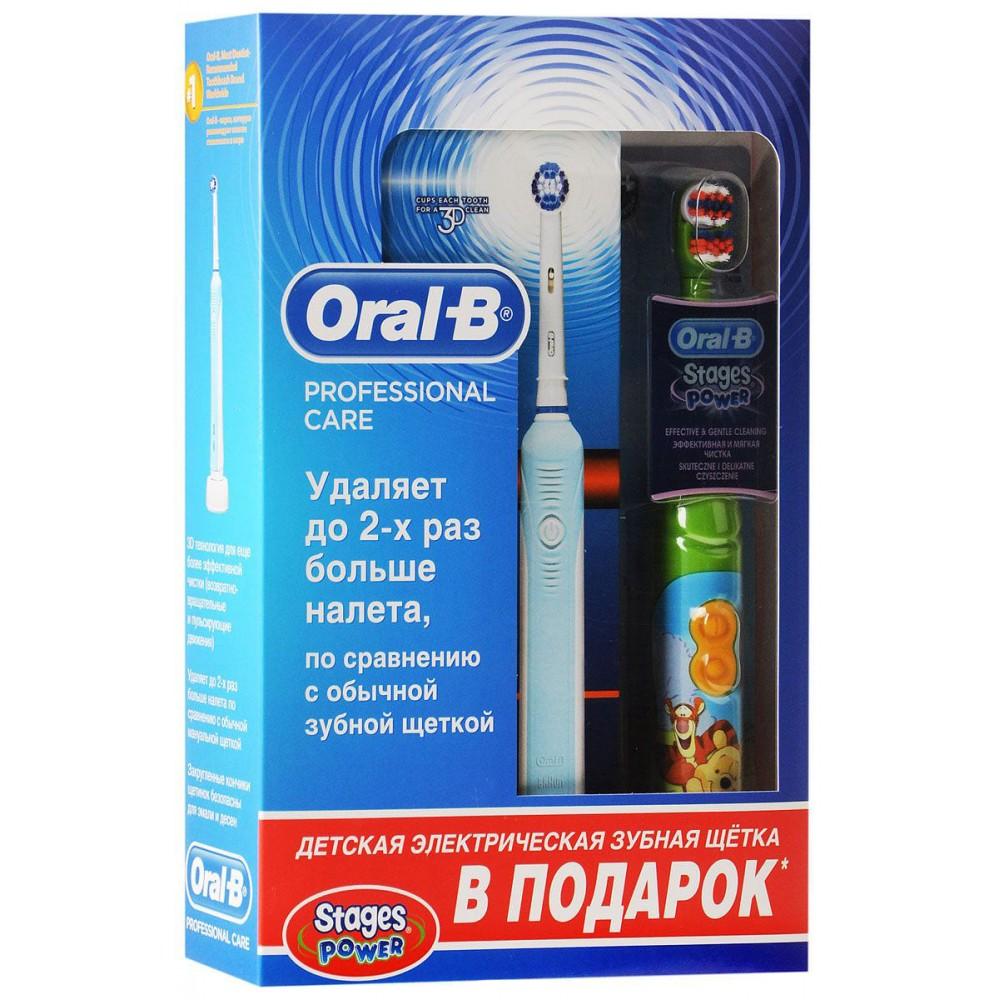 Электрическая зубная щетка Oral-B PRO 500 D16+Winnie the Pooh (на батарейках)