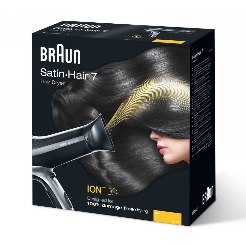 Фен Braun Satin Hair 7 HD710 Solo