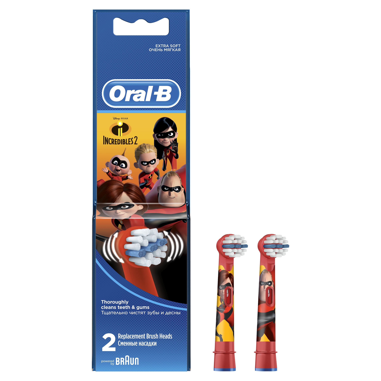 Насадка для зубных щеток Oral-B Stages Kids Суперсемейка (2 шт) насадки oral b 3d white 2 шт oral b