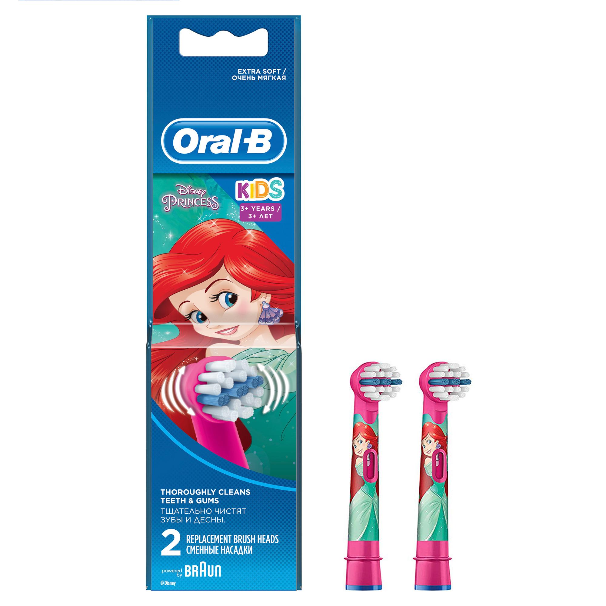 Насадка для зубных щеток Oral-B Stages Kids EB10 Русалочка (2 шт) фото
