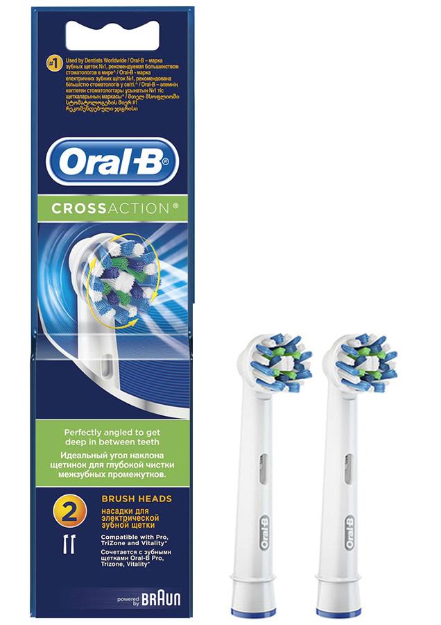 цена на Насадка для зубных щеток Oral-B CrossAction EB 50-2 (2 шт)