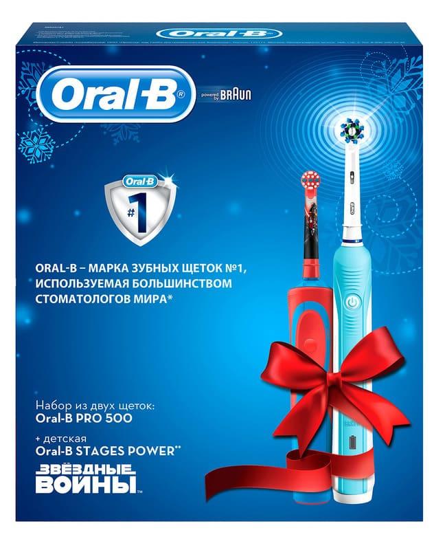 Набор зубных щеток Braun Oral-B Family Pack (Professional Care 500 + StarWars)