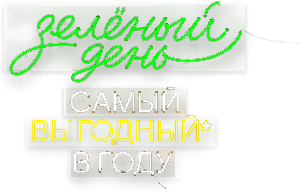 Sberbank text